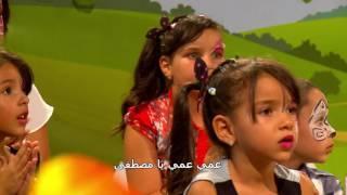 """""""Maa Amou Yazid"""" EP86 28-03-2017- le théâtre""""مع عمو يزيد - الْيَوْمَ العالمي للمسرح"""