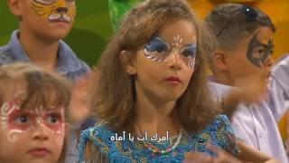 """Maa Amou Yazid"" EP 75 مع عمو يزيد"" الحلقة "" du 10 janvier 2016"