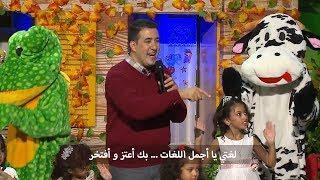 """عمو يزيد"""" الم03 الحلقة 17اللغة العربية Amou Yazid S03 EP17 Langue Arabe du 19 12 2017"""