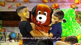 Amou Yazid EP07 S04 du 09 10 2018 مع عمو يزيد الحلقة 07 الموسم 4  ليوم