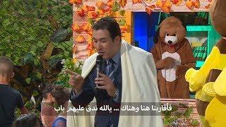 """""""مع عمو يزيد"""" الموسم 3 الحلقة 1 خاصة بعيد الأضحى  Amou Yazid Ep 01 Saison 3 Special Aid El Adha"""