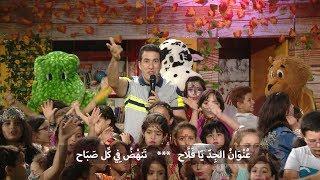 Maa Amou Yazid S04 EP43 du 18 juin 2019 عمو يزيد الموسم 04 الحلقة 43 ل 18 جوان  الطفل اللإفريقي