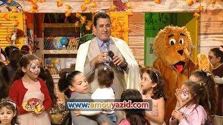 """""""Maa Amou Yazid"""" du 27 juin spéciale Aid El Fitrعمو يزيد"""" """" عن الحلقة خاصة بعيد الفطر"""