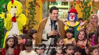 إعلان مع عمو يزيد الحلقة 12 الموسم 05 ليوم 12 نوفمبر BA Amou Yazid EP12 S05 du 12 novembre 2019