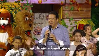 Amou Yazid EP05 S04 du 25 09 2018 مع عمو يزيد الحلقة 05 الموسم 4  ليوم