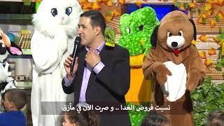 مع عمو يزيد خاصة بسرطان الأطفال Maa Amou Yazid spéciale du cancer des Enfants S03 EP 25 du 13 02