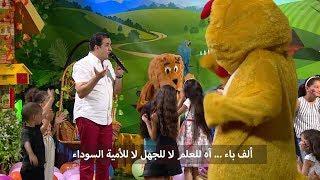 """مع عمو يزيد"""" الموسم  03 الحلقة 03 محو الأمية  Amou Yazid saison 03 EP 03 l""""Alphabetisation"""