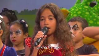 """Maa Amou Yazid"" EP 65  مع عمو يزيد"" الحلقة "" du 01 Novembre 2016 حصة خاصة بأول نوفمبر"