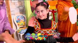 مع عمو يزيد الحلقة 11 موسم 06  ل 08 جوان 2021 - Amou Yazid EP11 S06 du 08 06 2021