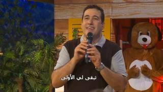 """""""Maa Amou Yazid""""   مع عمو يزيد"""" la chanson sur la santé أغنية  صحتي"""