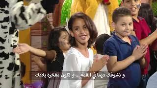 Maa Amou Yazid S04 EP44 du 25 juin 2019اليوم الألمبي  مع عمو يزيد الموسم 04 الحلقة 40 ليوم 18 جوان
