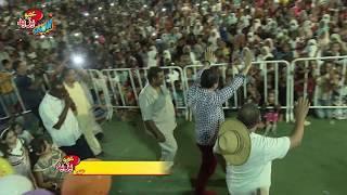 إعلان حفل عمو يزيد بمدينة جانت للأطفال Annonce Amou YAzid Show à Djanet pour enfant