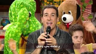 Maa Amou Yazid S04 EP47 du 16 juillet  2019  مع عمو يزيد الموسم 04 الحلقة 47 ل 16 جويلية