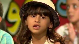 """""""Maa Amou Yazid"""" chanson Nahla - l'abeille """"""""  أغنية حطت نحلة مع عمو يزيد"""