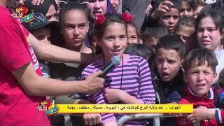 حفل عمو يزيد بمدينة برج بو عريريج  Amou Yazid Show à Bordj Bouareridj