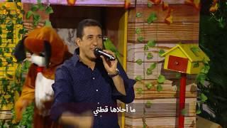 Amou Yazid EP06 S04 du 02 10 2018 مع عمو يزيد الحلقة 06 الموسم 4  ليوم