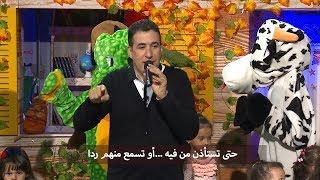 """عمو يزيد"""" الموسم03 الحلقة 18 التضامن الإنسانيAmou Yazid S03 EP18 Solidarité du 2612 2017"""