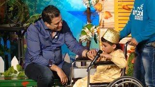 """""""Maa Amou Yazid"""" journée de l'enfance EP 95 du 30 mai مع عمو يزيد"""" """"الخاصة باليوم العالمي للطفولة"""