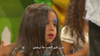 """Maa Amou Yazid"" EP 73 مع عمو يزيد"" الحلقة "" du 27 décembre 2016"