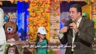 حصة مع عمو يزيد الكتاب Maa Amou Yazid03 EP35 du 24 04 2018 livre
