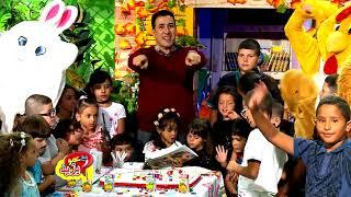"""اعلان عمو يزيد"""" الم03 الحلقة 17اللغة العربية BA Amou Yazid S03 EP17 du 19 12 2017"""