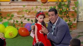 مع عمو يزيد الحلقة 28 الموسم 05 ليوم 03 مارس 2020 -  Amou Yazid EP28 S05 du 03 03 2020