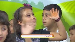 مع عمو يزيد حلقة خاصة بشهر رمضان 2018 -  Maa  Amou Yazid spéciale Ramadhan du 15 05 2018