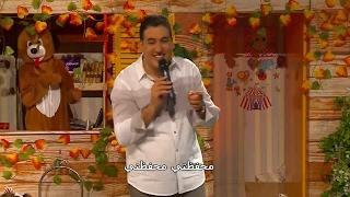 """""""Maa Amou Yazid"""" EP 80 du 14 février  2017 الحلقة 80 ليوم 14 فبراير2017 """"مع عمو يزيد"""