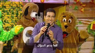 مع عمو يزيد الحلقة 11 الموسم 4  ليوم 06 نوفمبر Amou Yazid EP11 S04 du 06 novembre 2018