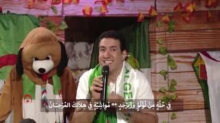 Amou Yazid chanson dédiée au drapeau algérien أغنية  خاصة بالعلم الجزائري المجد لشهدائنا - عمو يزيد