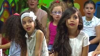 مع الخرى يزيد الخاصة بالاجئين 16 جانفي -Amou Yazid Journée des refugiés du mardi 16 01