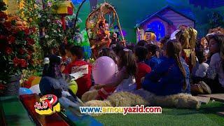 مع عمو يزيد الحلقة 21 الموسم 05 ل 14 جانفي 2020 - Amou Yazid EP21 S05 du 14 01 2020 spéciale Yenayer