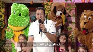 Maa Amou Yazid S04 EP37 du 10 mai 2019 Ramadhan مع عمو يزيد الموسم 04 الحلقة 37 ليوم 10 ماي رمضان