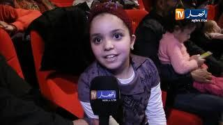Amou Yazid au Zenith de Constantine   تغطية حفل عمو يزيد لفائدة الأطفال  بقاعة الزينيت قسنطينة