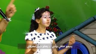 مع عمو يزيد خاصة بالأمية ليوم 11 سبتمبر Maa  Amou Yazid S4 EP3 Alphabétisation du 11 09 2018