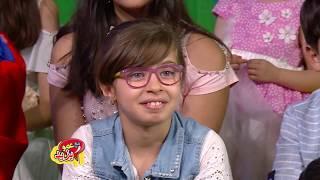 مع عمو يزيد الحلقة 13 الموسم 05 ليوم 19 نوفمبر  Amou Yazid EP13 S05 du 19 novembre 2019