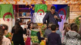 """Maa Amou Yazid"" du 04 juillet spéciale independance عمو يزيد"" الحلقة خاصة بعيد الإستقلال"