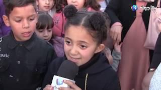 Amou Yazid Mostaganem sur EL Ajwaa تقرير قناة الأجواء حول حفل عمو يزيد بمستغانم للاطفال .