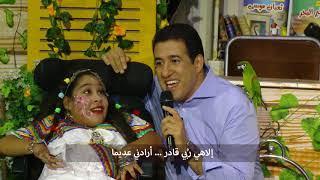 "Annonce Amou Yazid EP15 S04 du 04 12 2018   اعلان ""مع عمو يزيد"" الحلقة 15 الموسم 4  ليوم"