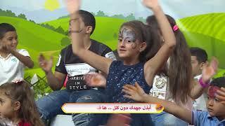 مع عمو يزيد حلقة خاصة بالإمتحانات Maa  Amou Yazid spéciale  ُexamens du 22 05 2018