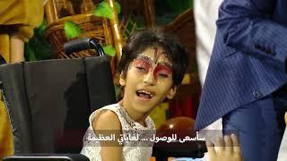 Maa Amou Yazid S04 EP29 du 12 03 2019 خاصة باليوم الوطني للمعاق مع عمو يزيد الموسم 04 الحلقة 29 ليوم