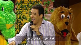 مع عمو يزيد الحلقة 14 الموسم 4  ليوم 27 نوفمبر Amou Yazid EP14 S04 du 27 novembre 2018