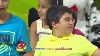 عمو يزيد خاصة اليوم العالمي للتوحد Maa Amou Yazid journée de l'autisme S03 EP32 du 03 avril