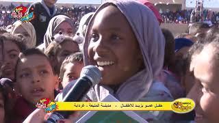 Amou Yazid Show a El Menia - Ghardaia   حفل عمو يزيد بمدينة المنيعة ولاية غرداية