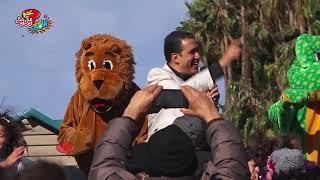 حفل عمو يزيد للاطفال  حديقة التجارب amou yazid Show pour les enfants du Jardin d'essais