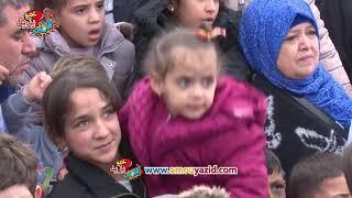 حفل عمو يزيد بالمنصورة  ولاية برج بو عريريج Amou Yazid Show à MAnsoura wilaya de Bordj Bouareridj