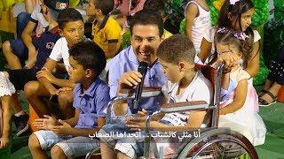 مع عمو يزيد الحلقة 15 الموسم 4  ليوم 04 ديسمبر Amou Yazid EP15 S04 du 04 décembre 2018