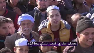 إعلان بث حفل عمو يزيد بمدينة غرداية يوم الجمعة 11 جانفي على 10:30 على الشروق تيفي