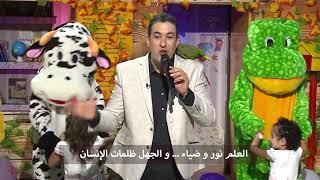 مع عمو يزيد خاصة بالسرطان 20  فيفري  Maa Amou Yazid spéciale journée du cancer S03 EP 24 mardi 06 02