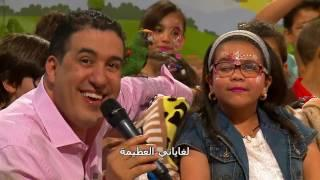 """""""Maa Amou Yazid"""" EP84 14-03-2017- journée de l'Handicapé""""مع عمو يزيد - اليوم الوطني للمعاق"""